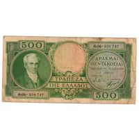 Греция 500 драхм 1945 года. Каталог Краузе 171. Редкая!