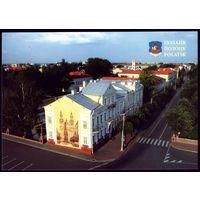 2010 год Полоцк Вид на центральную часть города