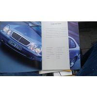 Официальный дилерский буклет Mercedes CLK W208