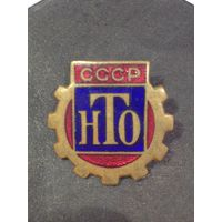 НТО СССР ММД
