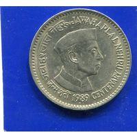 Индия 1 рупия 1989 , 100 лет со дня рождения Джавахарлала Неру