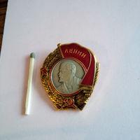 Значок орден Ленина