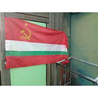 Флаг Таджикской ССР,новый