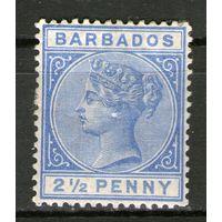 Барбадос. Михель- 34-Б. (1882 год). Чистая.