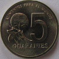 Парагвай 5 гуарани 1992 KM#166а ФАО в холдере