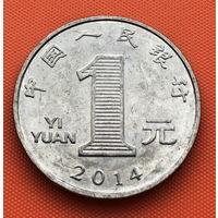 123-27 Китай, 1 цзяо 2014 г.