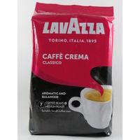 Кофе в зернах LAVAZZA Caffe Crema Classico 1кг (Италия)