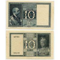 Италия. 10 лир (образца 1944 года, P25c, XF)