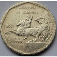 Колумбия 10 песо 1981 г.