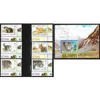 1996 Таджикистан. Фауна. Дикие кошки. WWF ** 2 Серии + блок