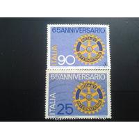 Италия 1970 Ротари-клуб полная серия