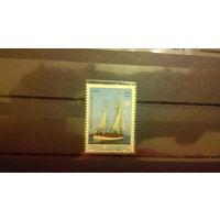 Транспорт, корабли, флот, парусники, яхты, марка, Турция 1968