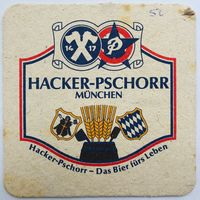 Подставка под пиво Hacker Pschorr /Германия/-3