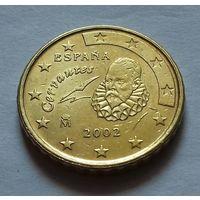 10 евроцентов, Испания 2002 г.