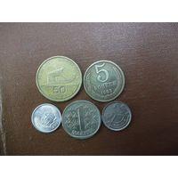 Пять монет/016 с рубля!