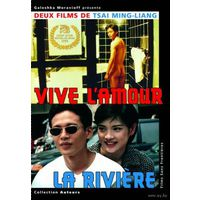Река / The River / He liu (Цай Мин-лян / Ming-liang Tsai)  DVD5