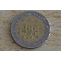 Западная Африка (ВСЕАО) 200 франков 2003