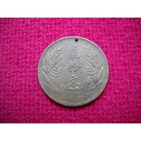 Китайская республика 20 кэш 1921 г. Китай.