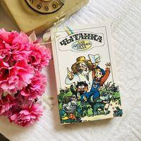 Чытанка для дзiцячага сада (на беларускай мове) сказки,стихи,расск
