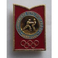 Олимпийские Игры Москва-80