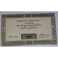 Франция, 25 Ливров 1793