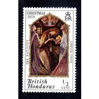 Британский Гондурас. Ми-248. Рождество. Артур Хьюз. Рождение Христа. 1970.