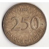 250 ливров 1995 год
