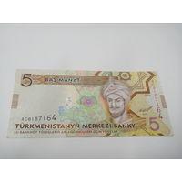 5 манат, 2012 г., Туркменистан