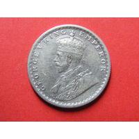 1/2 рупии 1936 года