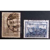 8.5 Евро ~ Reich ~ 5000 и 10000 ~ Полная серия.