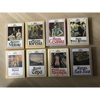 Книги Анри Перрюшо. 8 книг, 1986-1994 (Полный комплект)