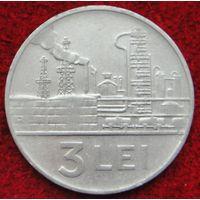 1020:  3 лея 1966 Румыния