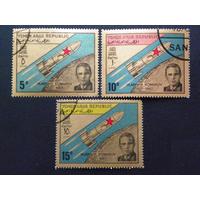 Северный Йемен 1968 Космос. Годовщины смерти летчика-космонавта В. Комарова (1927-1967)