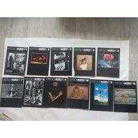 Советское фото. 1989. 11 номеров. Одним лотом.