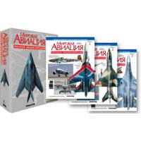 Мировая авиация (журнал, полная коллекция)