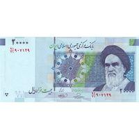 Иран 20000риалов образца 2005-2009 года UNC p148