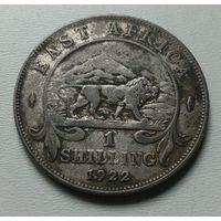 Восточная Африка 1 шиллинг 1922 г.