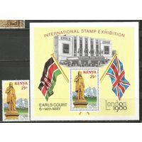 """Кения. Международная выставка марок """"LONDON'1980"""". 1980г. Mi#164+Бл14. Комплект."""