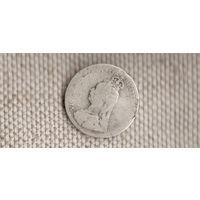 Великобритания 3 пенса 1890 Виктория(Sp)