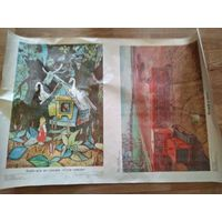 2 плаката на одном листе. Баба-яга из сказки Гуси-лебеди. Весной в поле.