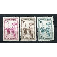 Камбоджа - 1960 - День первой борозды - [Mi. 103-105] - полная серия - 3 марки. MNH.