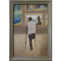 "А.Ф. Ковалёв ""1946 год, на выставке"""