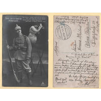 Нямецкая патрыятычная паштоўка - Steh' ich in finst'rer Mitternacht - Feldpost 9.6.1916