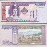 Монголия  100  тугриков  2014 год  UNC