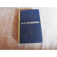 Пушкин А.С. Сочинения. том 3