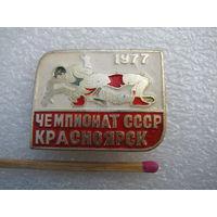 Значок. Чемпионат СССР по борьбе. 1977 г. Красноярск