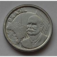 Бразилия 50 сентаво, 2013 г.