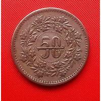 56-05 Пакистан, 50 пайс 1990 г. Единственное предложение монеты данного типа на АУ