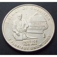 США. 25 центов District of columbia /D/