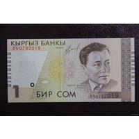 Киргизия 1 сом 1999 UNC
